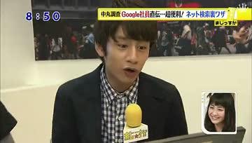 Shuichi 2012-07-08 ..ว่าด้วยเรื่องGoogle