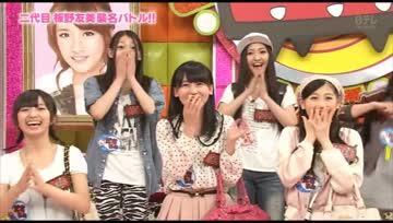 [Fame48] AKBINGO ! ep247 แข่งขันแฟชั่นหาผู้สืบทอดรุ่นที่2ของ โทโมะจิน (ตอนต้น)
