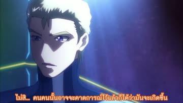 [OtaTU@Anime] Ginga Kikoutai Majestic Prince - 17