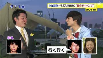 Shuichi 2012-08-19 ..ว่าด้วยเรื่องตั้งแคมป์บาร์บีคิวตอนกลางคืน