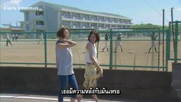 SUMMER NUDE ตอนที่ 2 ซับไทย -[Dark-Dramas]
