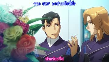 [OtaTU@Anime] Ginga Kikoutai Majestic Prince - 16