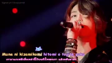 [KARA+TH SUB] Kamenashi - Sweet & Lost my way