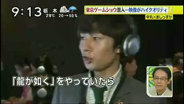 Shuichi 2012-10-03 ..ว่าด้วยเรื่องเกมเซ็นเตอร์