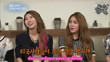 [BG - TH] [Thai Sub] 130817 Entertainment Weekly Guerrilla Date - BG