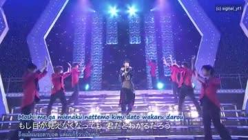 [SC 20130814] Hokuto Jesse Medley