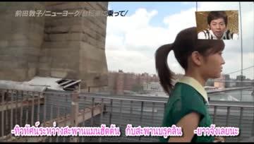 [Fame48] Maeda Atsuko - Another sky