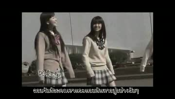 KojiYuu - Scandalous ni ikou แปลไทย
