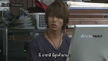 SUMMER NUDE ตอนที่ 4 ซับไทย -[Dark-Dramas]