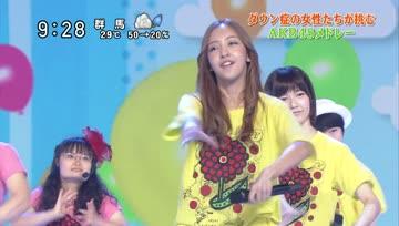 130825 AKB48 [LOVE JUNX with AKB48]