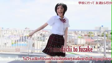[Sub Thai] Matsui Jurina - Glory Days