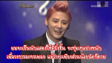 [Thaisub] 121030 SBS 18th Korean Musical Awards - Junsu CUT