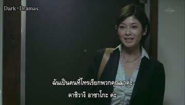 Mahoro Ekimae Bangaichi ตอนที่ 11 ซับไทย