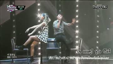 [Thaisub]SEUNGRI - GG Be (지지베)