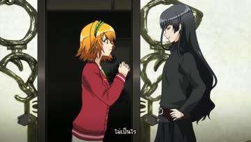 [AFS-C Fansub] Inu to Hasami wa Tsukaiyou - 08