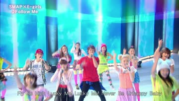 E-girls - Follow Me&ごめんなさいのKissing You (SMAP×SMAP 2013.09.02)