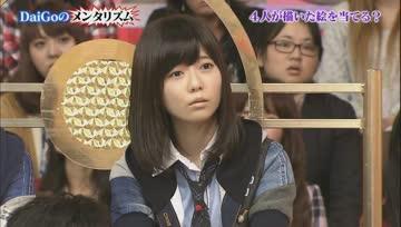 [ AKB48 ] 島崎 遥香 121102/121109 Gachi-Gase Paruru cut