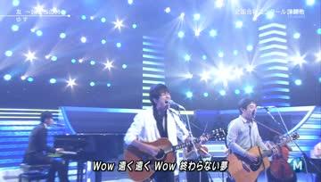 Music Station 130913 : Yuzu - 友 〜旅立ちの時〜