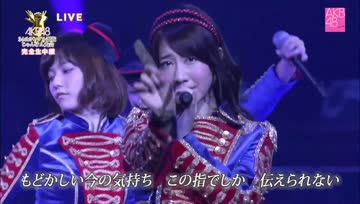 AKB48 33rd Single - Heart Ereki [HD]