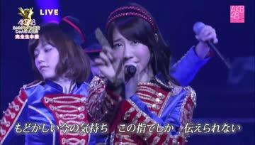 130918 AKB48 33rd Single - Heart Ereki [HD]