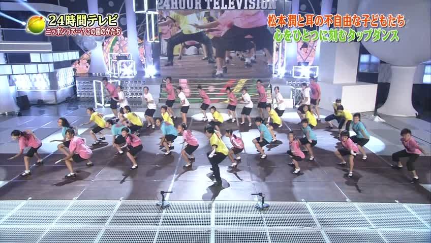 Matsumoto Jun tap dance