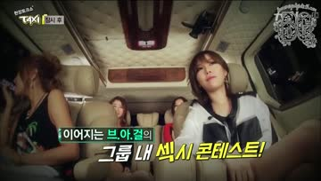 [BG - TH] [Thai Sub] 130916 Brown Eyed Girls - Taxi [1/2]