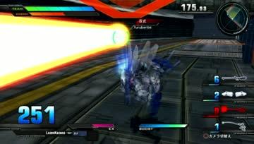 機動戦士ガンダム EXTREME VS.GP03 Gundam