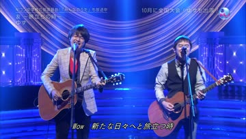 Music Japan 130919 : Yuzu - Tomo ~Tabidachi No Toki~ + TALK