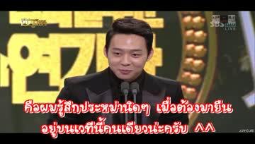 [Thaisub] 121231 2012 SBS DRAMA AWARDS - Yoochun CUT