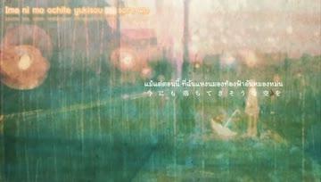 [Reverze-FS] In the rain - Hatsune Miku Dark[THsub]