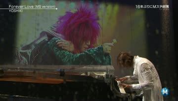 Music Station 130927 : YOSHIKI - Forever Love (MS version)