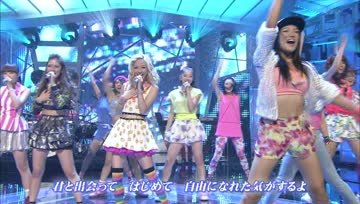 E-Girls - Follow Me (130922 Shin Domoto Kyodai)