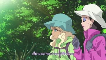 [MameSub] Gen'ei wo Kakeru Taiyo - 11