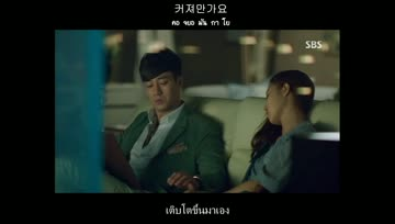 Thai sub [MVmade] Seo in guk - No Matter What [The master's sun OST]