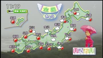 130926 Hiruobi! (Kashiwagi Yuki)