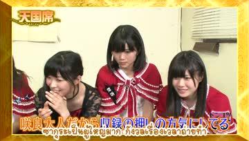 [Chuy] HKT48 Tonkotsu Mahou Shoujo Gakuin - 12 จบ (ซับไทย 130917)