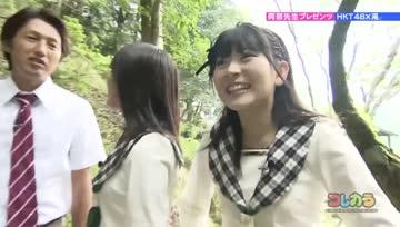 130928 (HKT48) Korekara - Ueki Nao & Goto Izumi