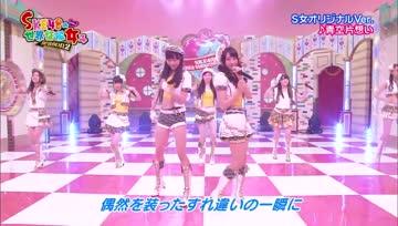131001 SKE48 no Sekai Seifuku Joshi Season 2 - Aozora Kataomoi