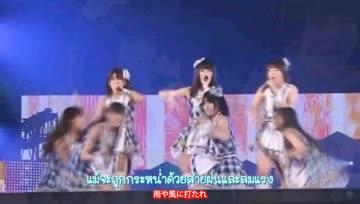 AKB48-ANTI แปลไทย