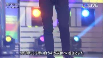 [TV]kanjani8 - 131004 Kinyo Road SHOW! - EITO LIVE