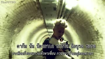 [Thaisub] G-DRAGON -  CROOKED