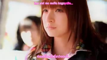 [M@sterYuri - FS] 10nen Sakura - AKB48
