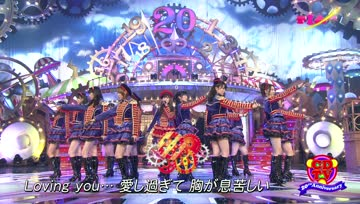 131006 AKB48 - Heart Ereki (CDTV 20th Anniversary SP)