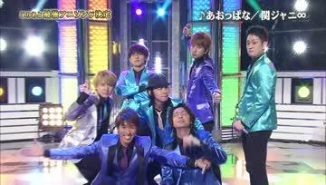 Kanjani∞ - Aoppana @Ichiban Song SHOW 2013.10.09