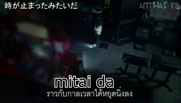 [AMTHAI-TS] Cinema Staff(Great Escape) ซับไทย
