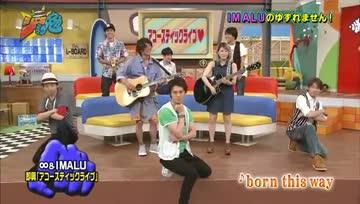 [TV]Janiben - maru,hina,okura dance