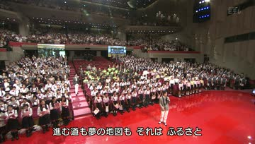 131013 Arashi - Furusato (NHK 80th National School Music Contest)