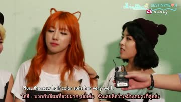 [THAISUB] Showbiz Korea Tiny-G (cut)