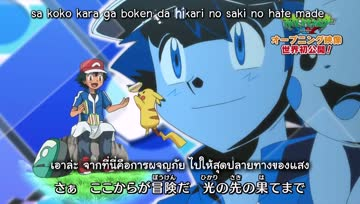 Pocket Monsters(Pokemon) XY Openning