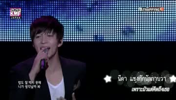 [Thaisub] 4Men - I Can't (by U-KISS)